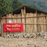 The first outing for our beautiful new handpainted banner, it says 'Children's Cinema' in Nepali